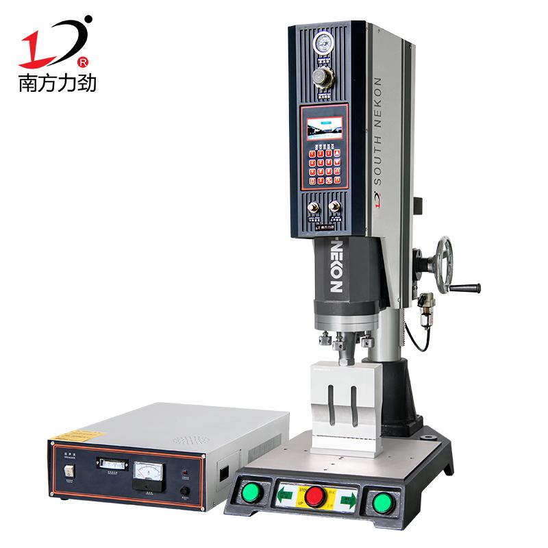 15K标准型超声波塑料焊接机
