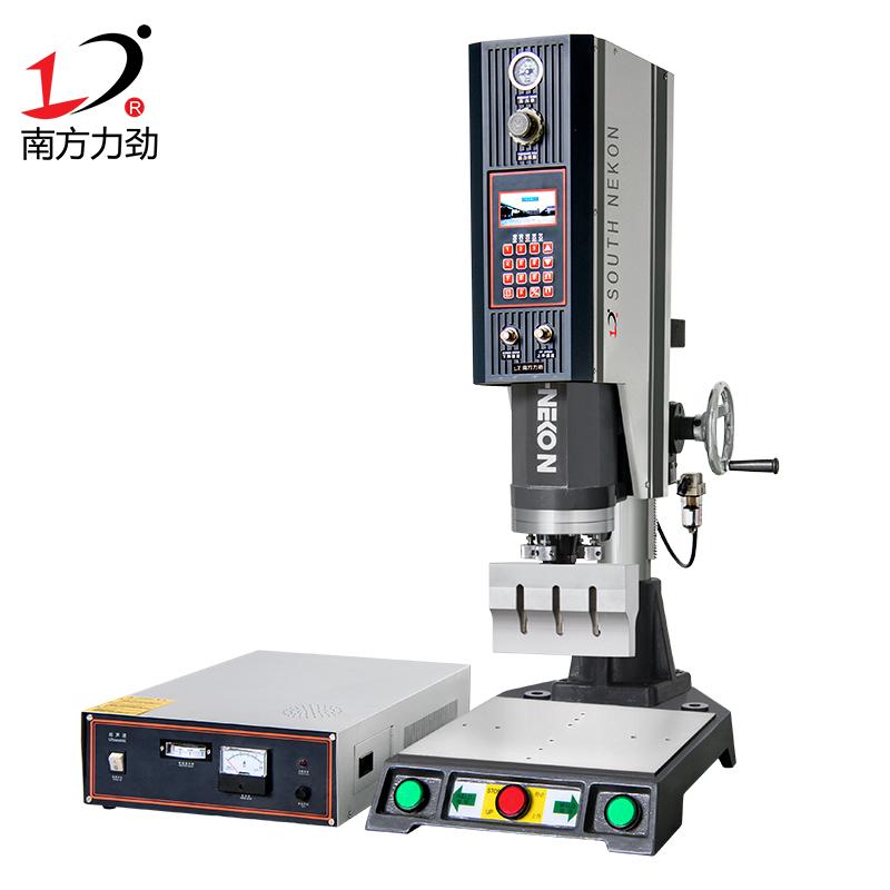 20K标准型超声波塑料焊接机