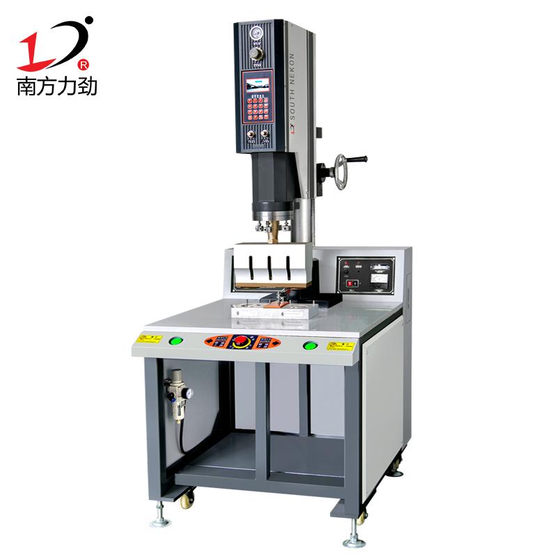 15K2600W标准型超声波塑焊机