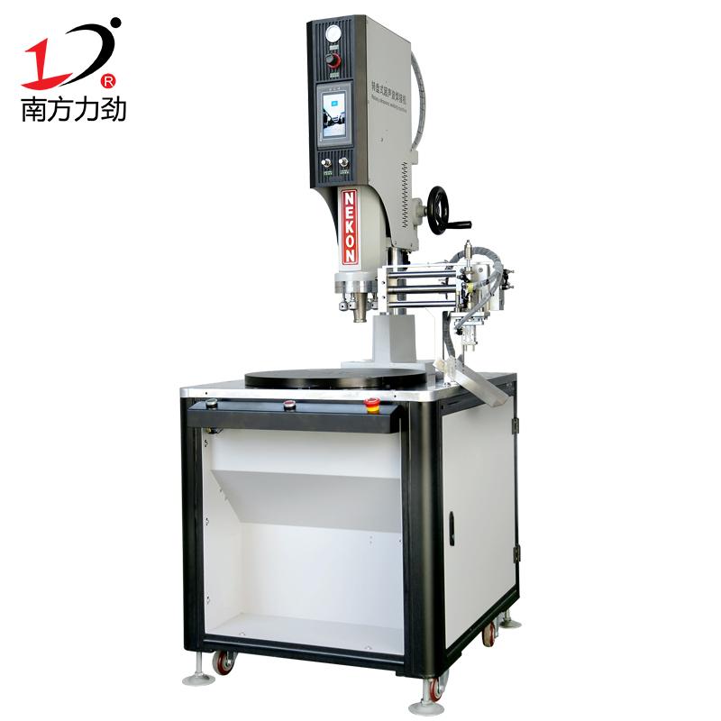 转盘式超声波塑料焊接机