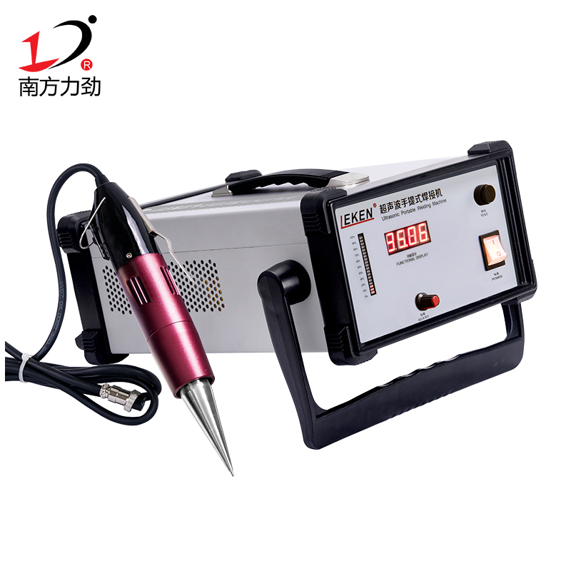 35KHz Ultrasonic Hand Welder