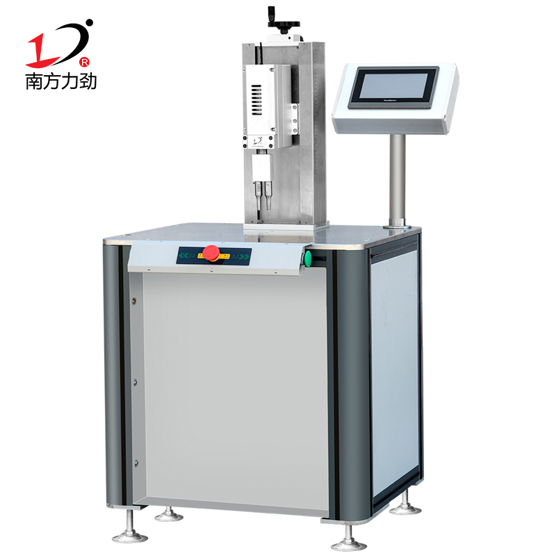 Nanfang Lijin 35K Servo High Precision Ultrasonic Welding Machine