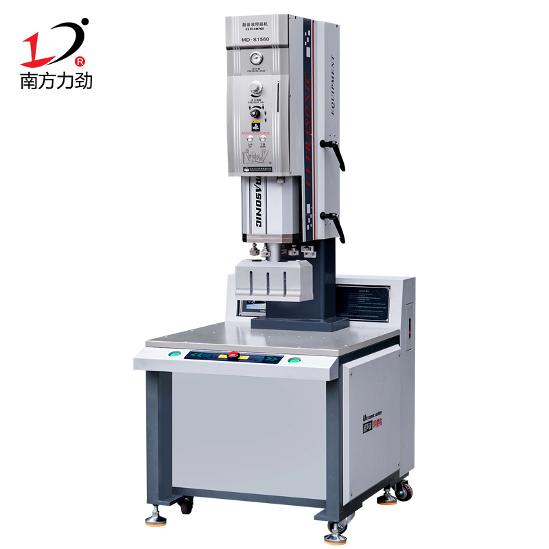 15K6000W high power ultrasonic welding machine