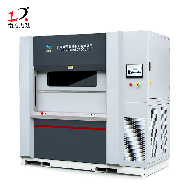 NK-40振动摩擦焊接机